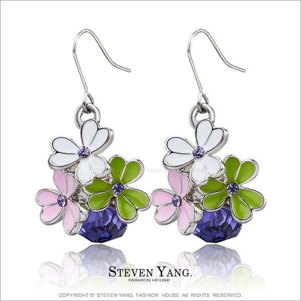 耳環STEVEN YANG正白K飾「幸運花籃」耳勾式 幸運草 紫鋯款*一對價格*
