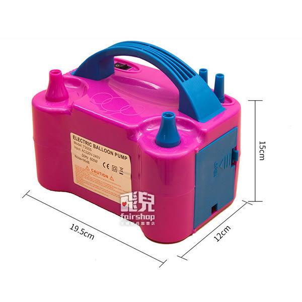 【飛兒】佈置幫手!電動 氣球 快速 打氣機 充氣機 婚禮 汽球佈置 鋁膜氣球 打氣筒 雙孔 1-2-13 1