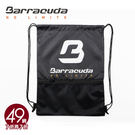 美國巴洛酷達Barracuda黑印大B網袋-便攜式束口袋