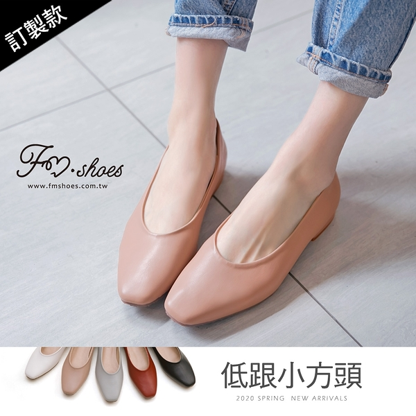 包鞋.素面小方頭低跟包鞋(灰、粉)-大尺碼-FM時尚美鞋-訂製款.Salient