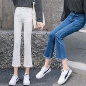 牛仔褲女微喇叭褲2018新款加絨九分高腰白色毛邊韓版闊腿顯瘦彈力熊貓本
