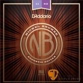 【缺貨】D'Addario NB1152 鎳銅民謠吉他弦 (11-52) 【吉他弦專賣店/進口弦/NB-1152/DAddario】