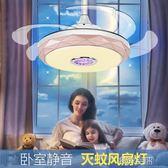 吊扇 室空氣凈化器麻將燈升降吊燈隱形風扇燈吊扇燈客廳燈餐廳燈具 igo 第六空間