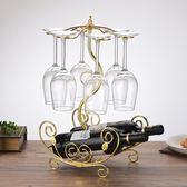 店長推薦創意紅酒架歐式葡萄酒架子時尚酒瓶架倒掛放高腳杯架裝飾擺件酒架