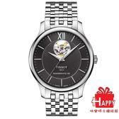 TISSOT  杜魯爾系列 Tradition 80小時動力 紳士鏤空機械手錶腕錶T063.907.11.058.00  -黑  T0639071105800