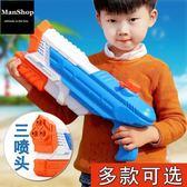 兒童水槍沙灘玩具抽拉式水槍超大號 潮男街【ManShop】
