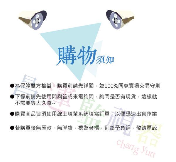 高雄/台南/屏東門禁 明谷牌透天厝專用對講機A型/門口機/室內機
