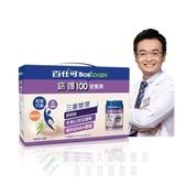 百仕可 鉻護100營養素250ml禮盒(8入)