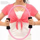 有氧美型彈力韻律圈健身圈瑜珈圈美體圈美腿夾美腿機剪肥圈普拉提圈健身環魔力圈阻力環