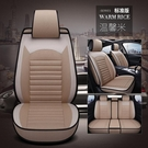 汽車座套 汽車坐墊新款大眾朗逸寶來捷達速騰帕薩特四季通用布藝全包圍座套T 5色