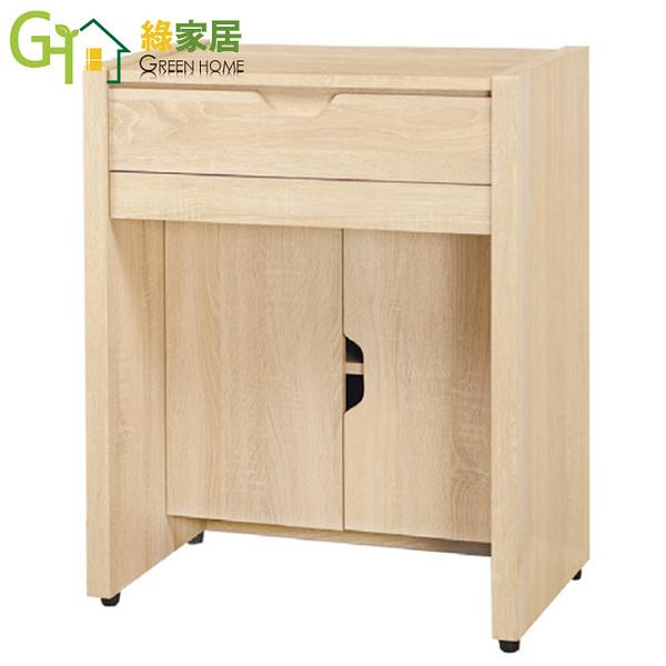 【綠家居】羅莎莉 2尺掀式單抽化妝台(含化妝椅+二色可選)