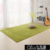 快速出貨 珊瑚絨地毯客廳茶幾沙發家用房間臥室床邊滿鋪榻榻米簡約現代地毯 【雙十一鉅惠】