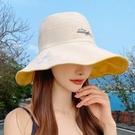 網紅日系大沿防紫外線雙面漁夫帽子女夏天韓版遮臉大檐太陽防曬帽 快速出貨