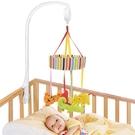 嬰兒床 音樂鈴 原裝嬰兒床 床鈴 旋轉鈴 安撫玩具 【KA0146】