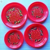 紅盤子塑料拜神供佛水果盤圓形供盤婚慶果盤【聚寶屋】