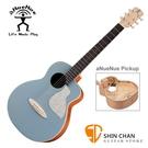 aNueNue MC10-BAE 可插電air blue拾音器 彩色鳥吉他 阿羅納藍 36吋小吉他 附贈原廠亞麻加厚吉他袋