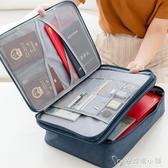 北歐國度便攜證件收納包多層文件證書收納盒大容量多功能護照包 安妮塔小鋪