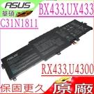 ASUS BX433,UX433,RX433,U4300 電池 (原廠)-華碩 C31N1811 Zenbook 14 UX433F,BX433FA,BX433FN,RX433FN,UX433FL