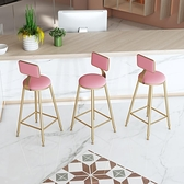 吧台椅 輕奢酒吧椅子商用凳子北歐家用鐵藝高腳凳現代簡約靠背吧凳【快速出貨】