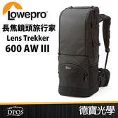 LOWEPRO 羅普 Lens Trekker 600 AW III 大砲專業包 長焦鏡頭旅行家 立福公司貨 相機包 送抽獎券