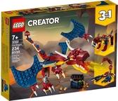 【LEGO樂高】CREATOR 火龍 #31102