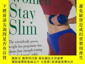 二手書博民逛書店trong罕見Women Stay SlimY233973 Mi