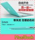【萌萌噠】MacBook Air/Pro...