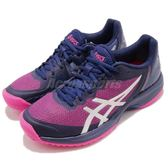 Asics 網球鞋 Gel-Court Speed 藍 粉紅 運動鞋 舒適緩震 入門款 女鞋【PUMP306】 E850-N400