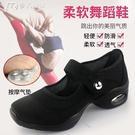 老北京布鞋女軟底舞蹈中跟黑色工作鞋按摩氣墊網面跳舞鞋廣場舞鞋 快速出貨