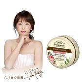 【Green Pharmacy草本肌曜】葡萄玫瑰&綠茶美體滋養霜 200ml (效期至 2019.1)