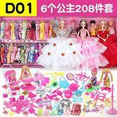 小嘴芭比特大號會說話的仿真洋娃娃套裝超大禮盒女孩公主兒童玩具Ps:88cm6公主