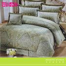 【貝淇小舖】 微笑MIT精梳純棉【帕列拉斯】雙人加大鋪棉床罩六件組~
