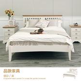 床台 床架 雙人床 漢普斯特德HAMPSTEAD 英國BENTLEY DESIGN 英式鄉村【IW8005-52-5】品歐家具