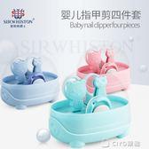 嬰兒指甲剪套裝新生兒專用防夾肉指甲鉗安全兒童嬰幼兒寶寶指甲刀     ciyo黛雅
