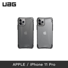 【實體店面】UAG iPhone 11 系列 耐衝擊全透保護殼
