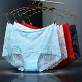 4條內褲女性感蕾絲面料高腰提臀檔三角內褲大尺碼胖mm200斤中秋搶先購598享85折