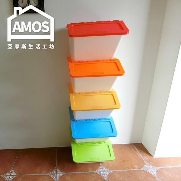 衣物整理 玩具收納箱【GAN017-2】繽紛彩色斜口蓋收納整理箱10入組 Amos