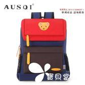 書包 兒童書包小學生男1-3-4-6年級5男童女童韓版雙肩包背包女孩定制潮