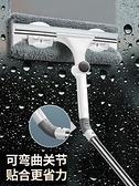 擦玻璃神器 伸縮桿高樓層洗搽窗戶神器家用一體帶桿清潔玻璃刮水器 港仔會社