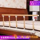 加厚可折疊兒童防摔掉床護欄1.8米2米大床邊擋板老人圍欄通用【小獅子】
