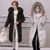 羽絨夾克-長版保暖顯瘦時尚女外套4色73it39【時尚巴黎】