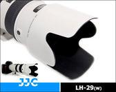 又敗家@白色JJC副廠Nikon遮光罩HB-29遮光罩反裝同Nikon原廠遮光罩HB29適Nikkor AF-S 70-200mm F/2.8G VR ED IF II