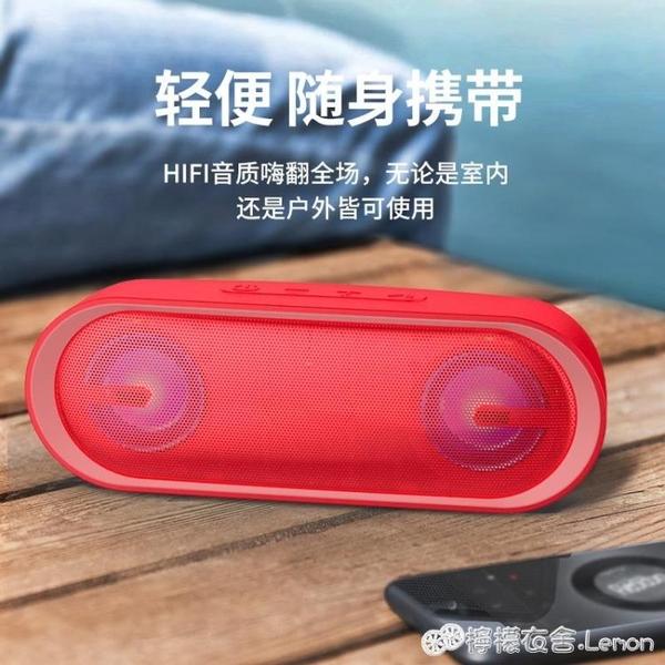 藍悅藍芽音箱無線家用手機迷你藍芽小音響超重低音炮3D環繞大音量雙喇叭隨身便攜式插 檸檬衣舍
