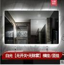 無框浴室鏡智能觸摸屏除霧防霧LED燈鏡 ...