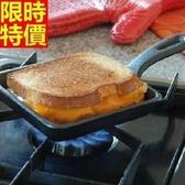 鑄鐵鍋 平底-日本南部鐵器安全健康家用方形煎鍋68aa38【時尚巴黎】