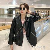 女裝韓版寬鬆bf風機車服外套學生長袖休閒皮夾克開衫上衣皮衣 蓓娜衣都