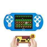酷孩兒童益智掌上PSP游戲機經典懷舊俄羅斯方塊游戲禮品玩具【全館免運】