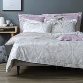 HOLA 多明妮卡純棉床被組雙人