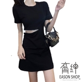 EASON SHOP(GW5682)韓版小心機腰間挖洞鏤空短袖A字連身裙洋裝女上衣服顯瘦膝上裙短裙一步裙顯腿長黑