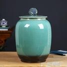 儲茶罐 茶葉罐陶瓷 大號 密封罐茶餅普洱...